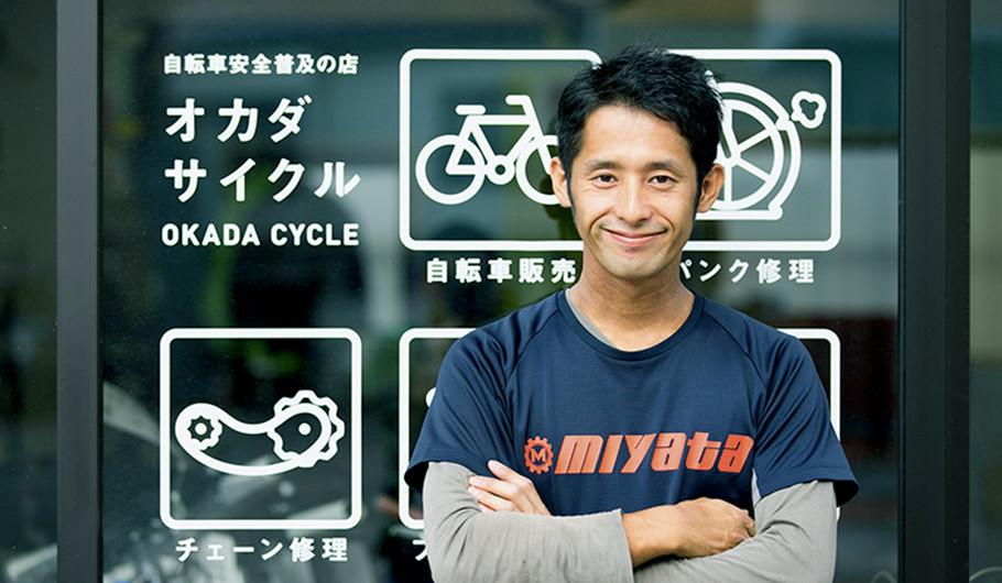 自転車の 自転車 パンク修理 料金 : 大竹市の自転車屋さん オカダ ...